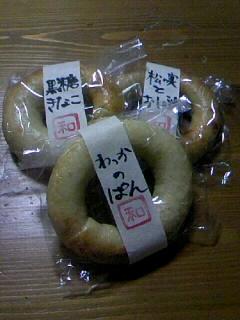 100604_194821~000.JPG