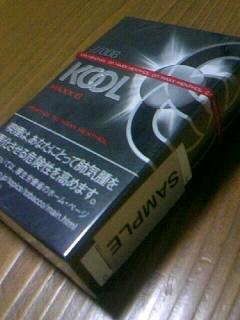 100701_204125.JPG