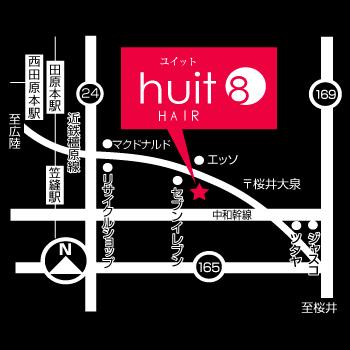 access | 奈良県 田原本町 美容室 huit(ユイット)